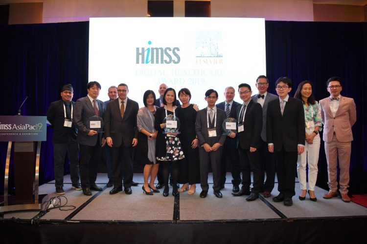 HIMSS-Elsevier Digital Healthcare Awards 2019 ceremony held in Thailand